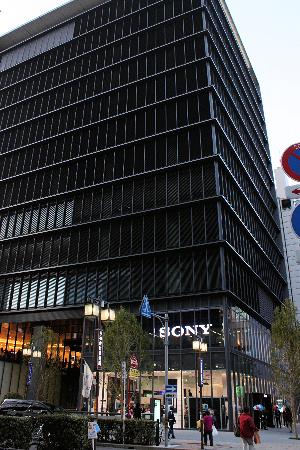セントライズ栄 – 名古屋エリア...