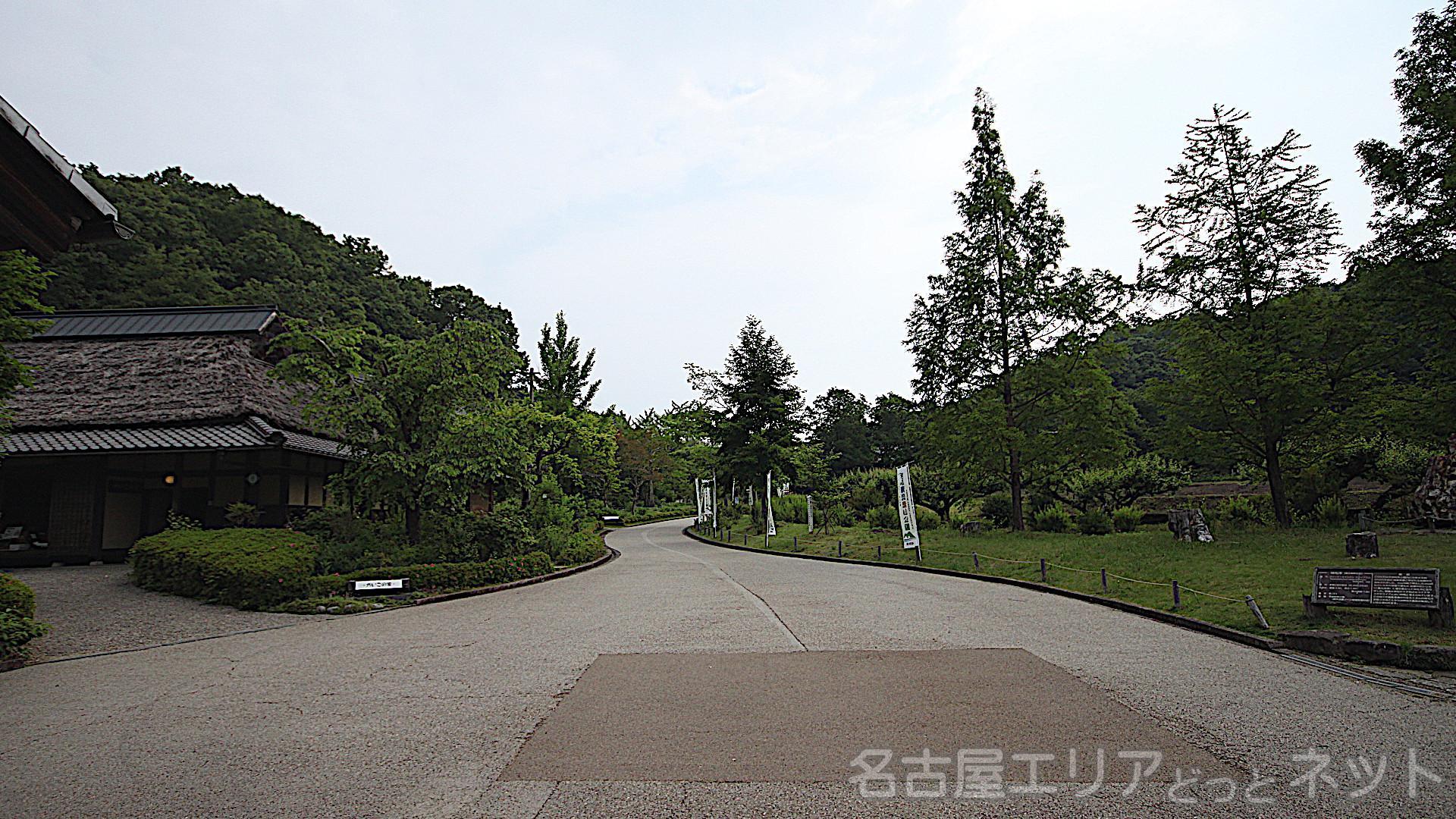 ぎふ清流里山公園